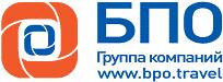 BPO-Travel.png
